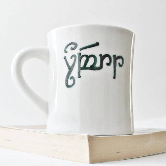 This Etsy seller will paint your name on a mug in elvish. (Don't ask me which elvish, though.)