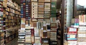 jimbocho book store