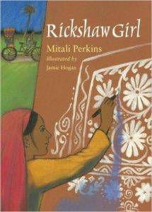 rickshaw-girl-book-by-mitali-perkins