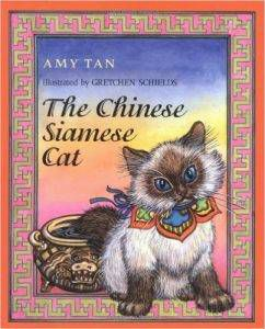 sagwa-the-chinese-siamese-cat-by-amy-tan-illustrated-by-gretchen-schields