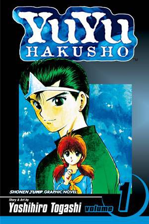 Cover of YuYu Hakusho volume 1 by Yoshihiro Togashi