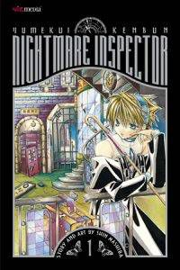 Cover of Yumekui Kenbun (Nightmare Inspector) volume 1 by Shin Mashiba
