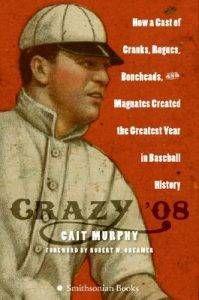 crazy-08