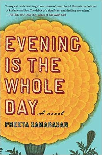 evening-is-the-whole-day