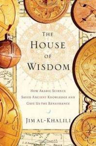 house-of-wisdom