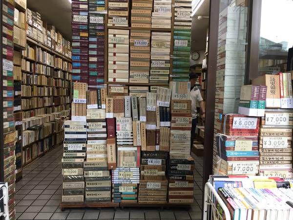 jimbocho tokyo bookstore