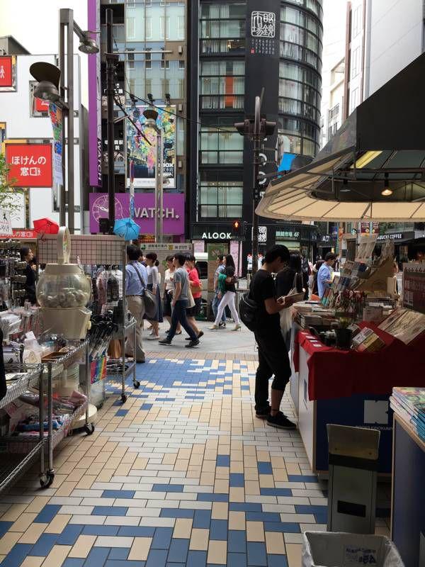 kinokuniya shinjuku bookstore tokyo