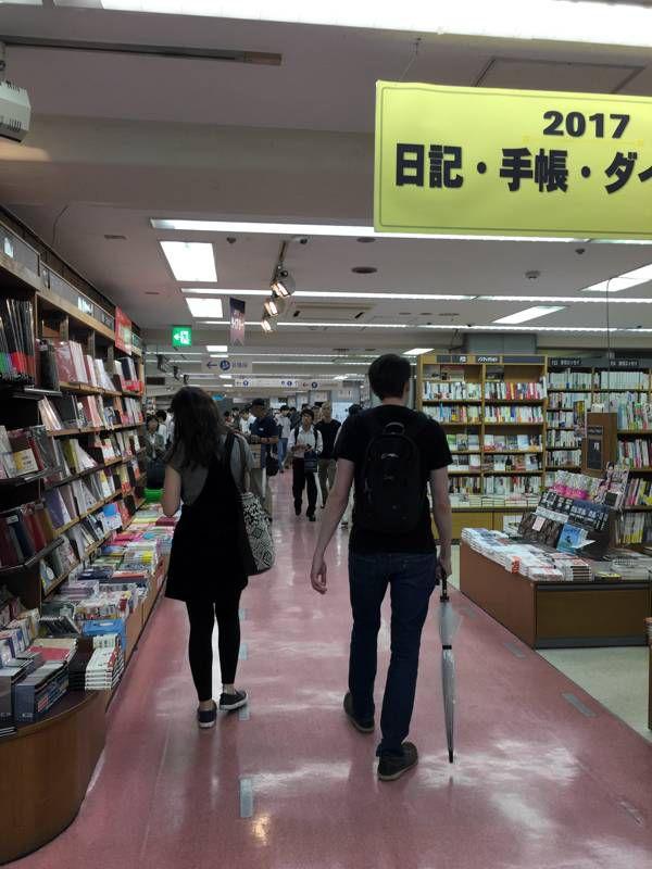 kinokuniya shinjuku japanese bookstore