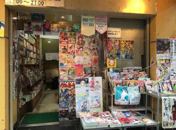 manga store jimbocho