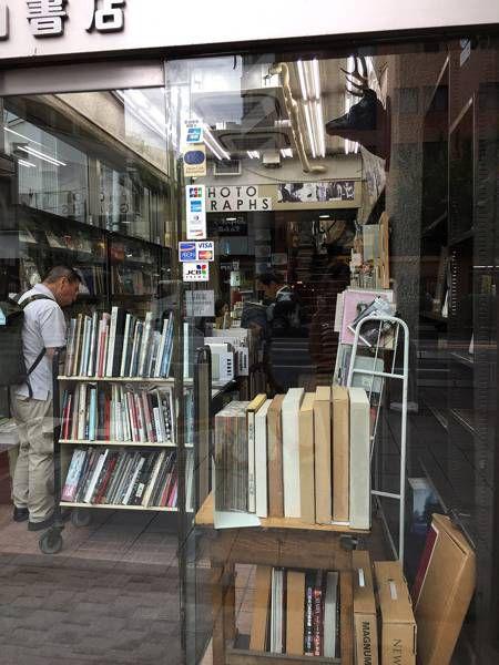 bookstore jimbocho tokyo