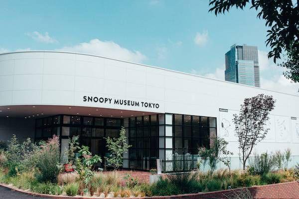 snoopy-museum-tokyo-exterior