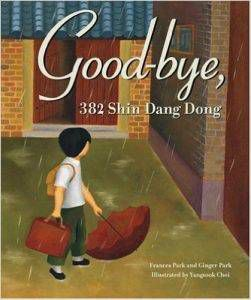 good-bye-382-shin-dang-dong-by-frances-park