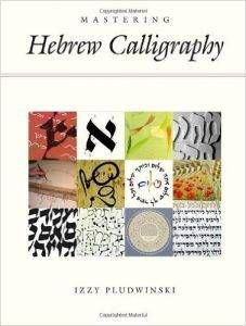 mastering-hebrew-calligraphy