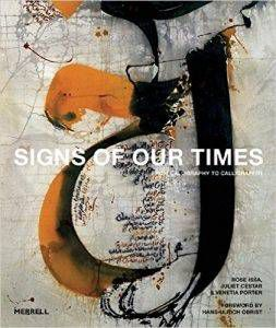 signs-of-our-times