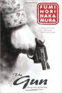 the-gun-cover