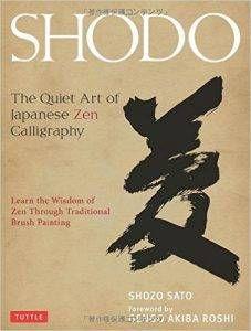 the-quiet-art-of-japanese-zen-calligraphy