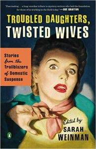 troubled-daughters-twisted-wives-cover