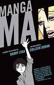 manga-man