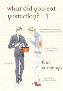 cover of What Did You Eat Yesterday?