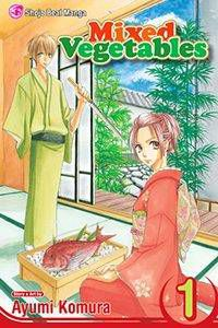 Mixed Vegetables volume 1 by Ayumi Komura. VIZ Media.