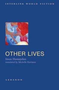 humaydan-other