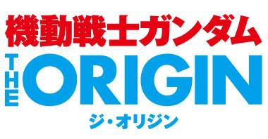 Gundam-Origin-Logo-CoverImage