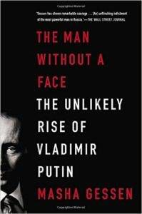 the man without a face vladimir putin masha gessen