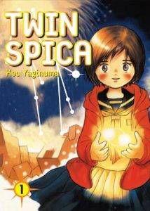 twin-spica