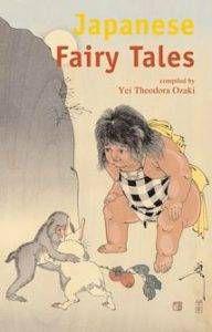 Cover of Japanese Fairy Tales by Yei Theodora Ozaki