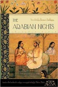 Cover of The Arabian Nights translated by Husain Haddawy