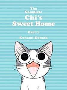 Chi's Sweet Home volume 1 by Kanata Konami
