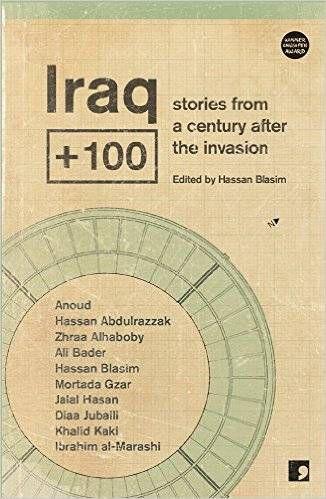Book cover of Iraq + 100