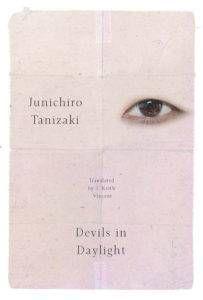 Devils in Daylight|Book Riot