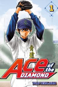 Ace of the Diamond volume 1 by Yuji Terajima. Kodansha.