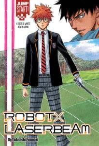 Robot x Laserbeam by Tadatoshi Fujimaki. VIZ Media.