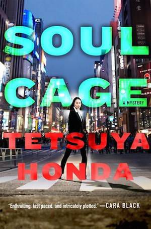 Soul Cage book cover: Japanese woman walking crosswalk in city