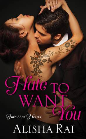 hate to want you by alisha rai cover