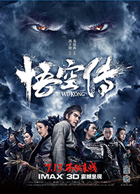 Wu Kong Movie Poster monkey king