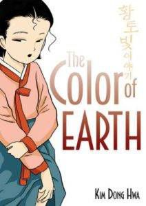 Cover of The Color of Earth
