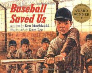 baseball saved us