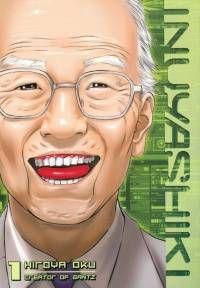 Inuyashiki cover by Hiroya Oku