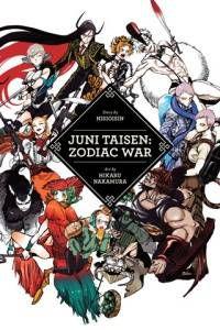 Juni Taisen Zodiac War cover by Nisioisin