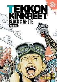 Cover of Tekkonkinkreet by Taiyo Matsumoto