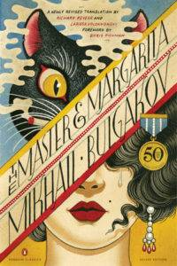 100 Must-Read Books of Magical Realism | Book Riot