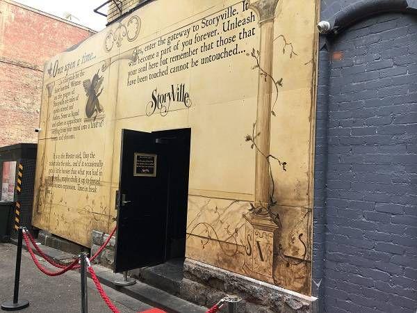 alley Melbourne StoryVille