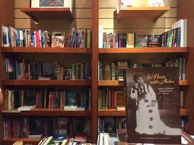 Bookshelves-Nā-Mea-Hawaii