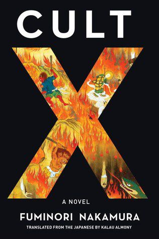cover image: black cover with a giant X and inside the letter is a painting of fire with animals and people fighting