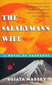The Salaryman's Wife by Sujata Massey