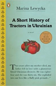 Book cover for A Short History of Tractors in Ukrainian by Marina Lewycka