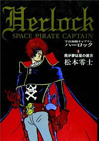 Captain Harlock: The Classic Collection volume 1 cover